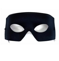 Success Creations Usa - Classic Verona Masquerade Mask