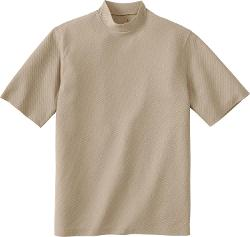 IL Migliore - Mens Performance Mock Neck Shirt