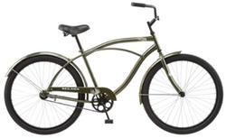 Kulana - Cruiser Bike