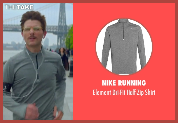 Nike Running gray shirt from Sleeping with Other People seen with Adam Scott (Unknown Character)