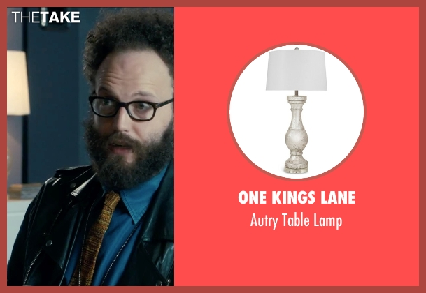 One Kings Lane lamp from Survivor seen with Alex Beckett (Howie)