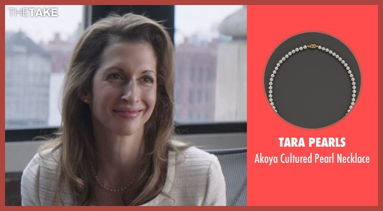 Tara Pearls white necklace from That Awkward Moment seen with Alysia Reiner (Amanda Silverman)