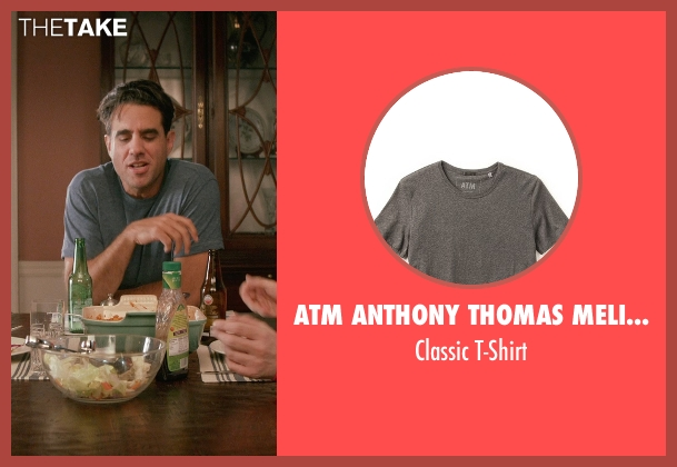 ATM Anthony Thomas Melillo gray t-shirt from Adult Beginners seen with Bobby Cannavale (Danny)