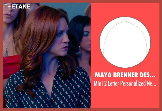 Maya Brenner Designs	 gold necklace from Pitch Perfect 2 seen with Brittany Snow