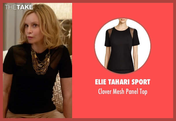 Elie Tahari Sport  black top from Supergirl seen with Cat Grant (Calista Flockhart)