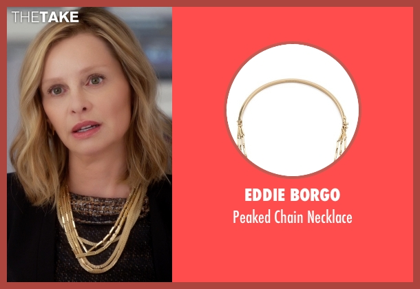 Eddie Borgo gold necklace from Supergirl seen with Cat Grant (Calista Flockhart)