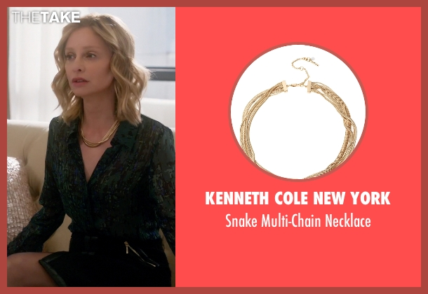 Kenneth Cole New York gold necklace from Supergirl seen with Cat Grant (Calista Flockhart)
