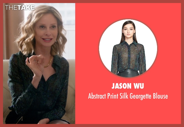 Jason Wu green blouse from Supergirl seen with Cat Grant (Calista Flockhart)