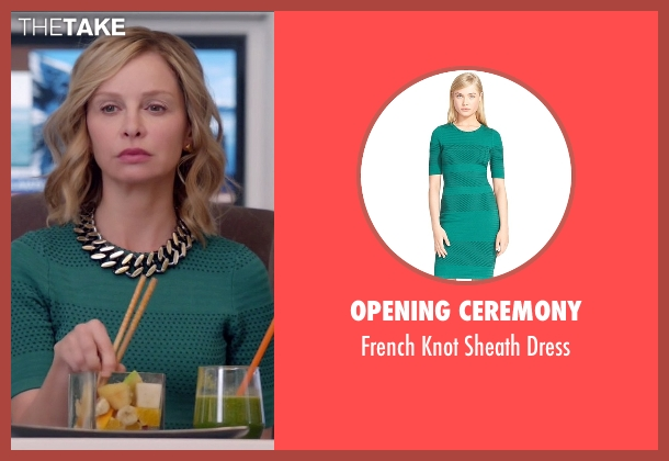 Opening Ceremony green dress from Supergirl seen with Cat Grant (Calista Flockhart)