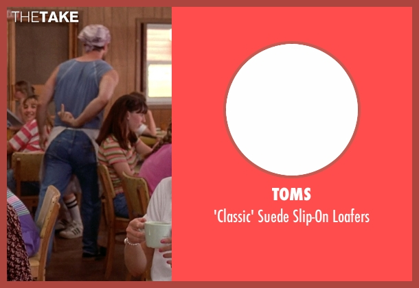 Toms black loafers from Wet Hot American Summer seen with Christopher Meloni (Gene)