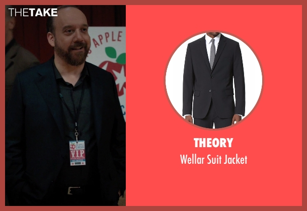 Theory black jacket from Billions seen with Chuck Rhoades (Paul Giamatti)