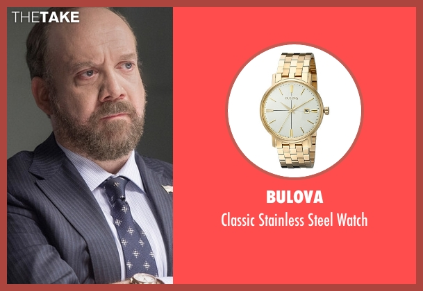 Bulova gold watch from Billions seen with Chuck Rhoades (Paul Giamatti)