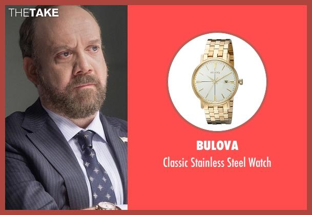 Bulova gold watch from Billions seen with Chuck Rhoades (Paul Giamatti)