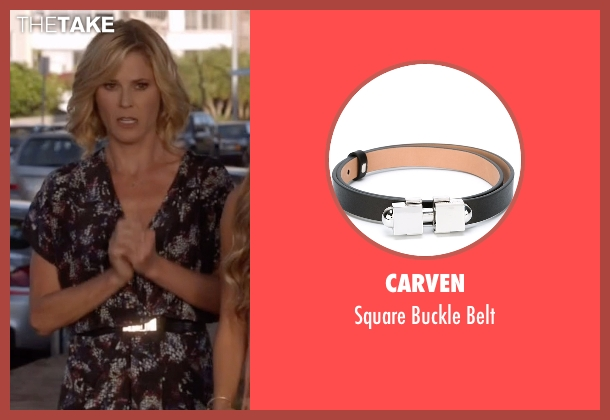 Carven black belt from Modern Family seen with Claire Dunphy (Julie Bowen)