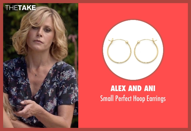 Alex and Ani gold earrings from Modern Family seen with Claire Dunphy (Julie Bowen)