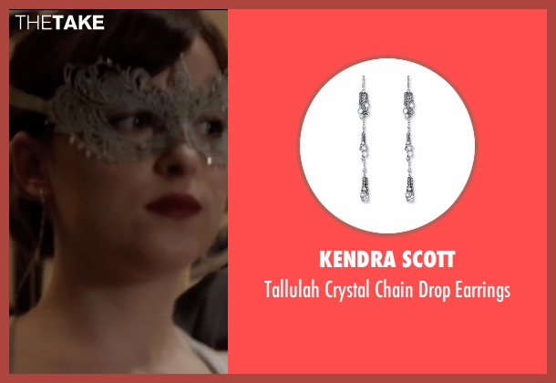Lana silver earrings from Fifty Shades Darker seen with Dakota Johnson (Anastasia Steele)