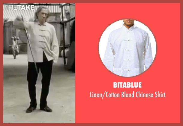 Bitablue shirt from Kill Bill: Vol. 2 seen with David Carradine (Bill)