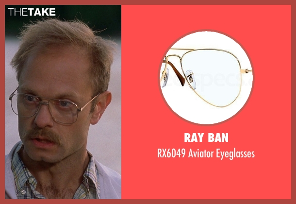 Ray Ban gold eyeglasses from Wet Hot American Summer seen with David Hyde Pierce (Henry Newman)