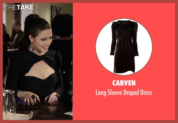 Carven black dress from Gossip Girl seen with Georgina Sparks (Michelle Trachtenberg)