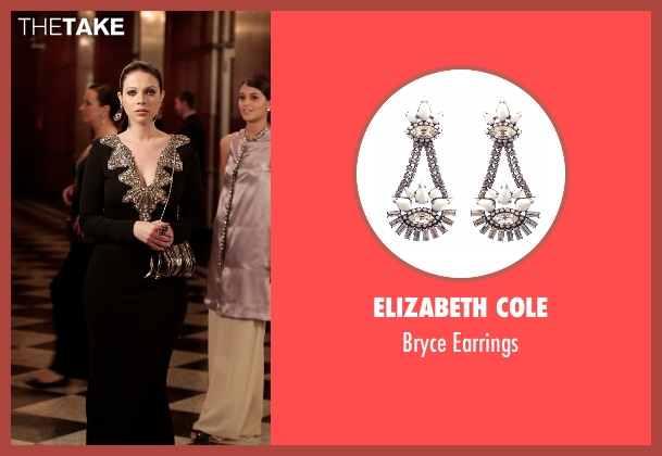Elizabeth Cole silver earrings from Gossip Girl seen with Georgina Sparks (Michelle Trachtenberg)