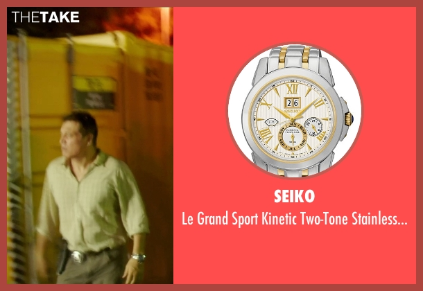 Seiko gold watch from Blackhat seen with Holt McCallany (Unknown Character)