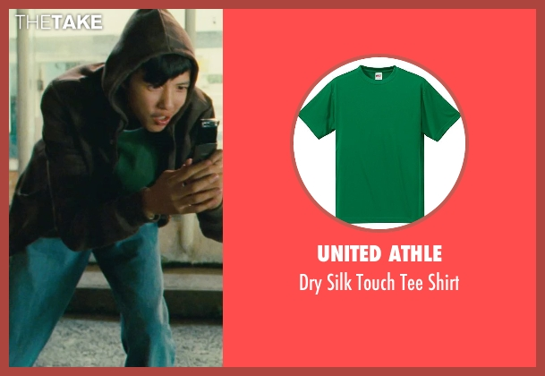 United Athle green shirt from Kick-Ass seen with Jacob Cartwright (Running Teenager)