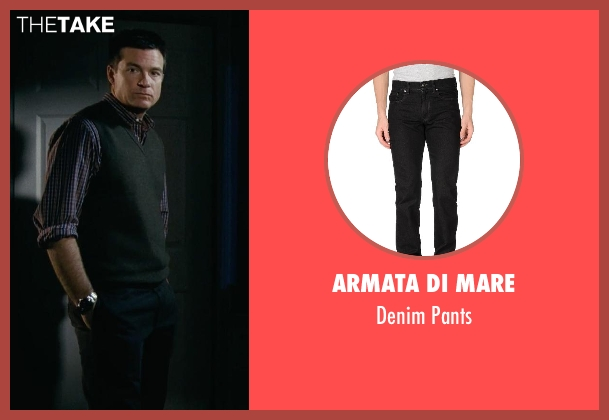 Armata Di Mare black pants from Couple's Retreat seen with Jason Bateman (Jason Smith)