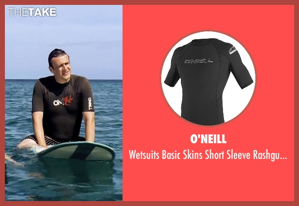 O'Neill black rashguard from Forgetting Sarah Marshall seen with Jason Segel (Peter Bretter)