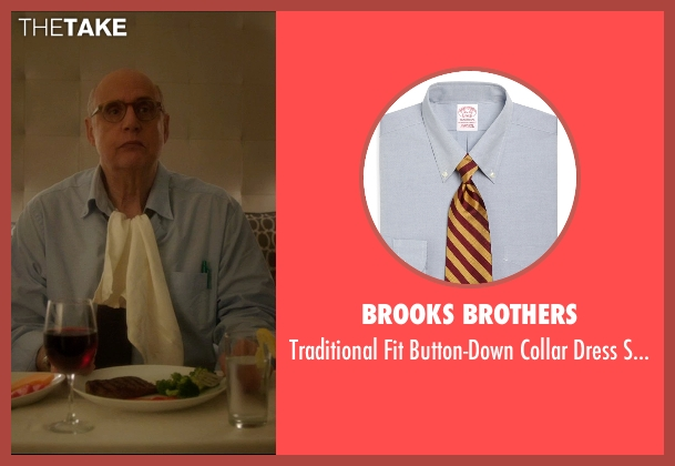 Brooks Brothers blue shirt from The D Train seen with Jeffrey Tambor (Unknown Character)