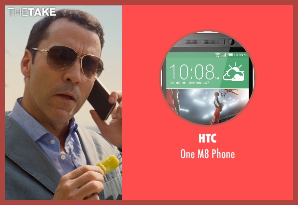 HTC phone from Entourage seen with Jeremy Piven (Ari Gold)