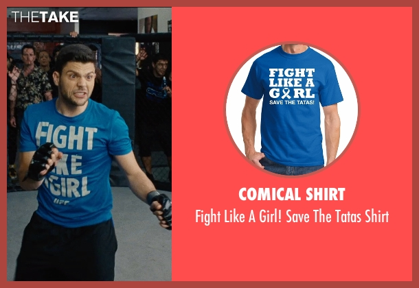 Comical Shirt blue shirt from Entourage seen with Jerry Ferrara (Turtle)