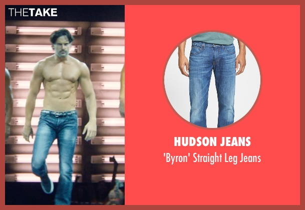 Hudson Jeans blue jeans from Magic Mike XXL seen with No Actor (Big Dick Richie)