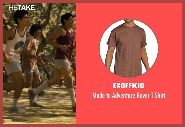 ExOfficio brown t-shirt from McFarland, USA seen with Johnny Ortiz (Jose Cardenas)