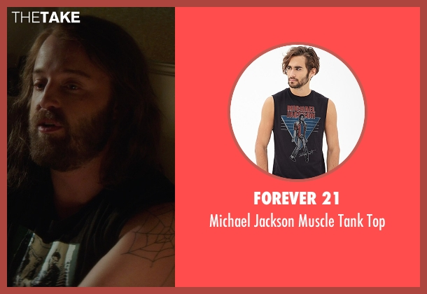 Forever 21 black top from If I Stay seen with Joshua Leonard (Denny Hall)
