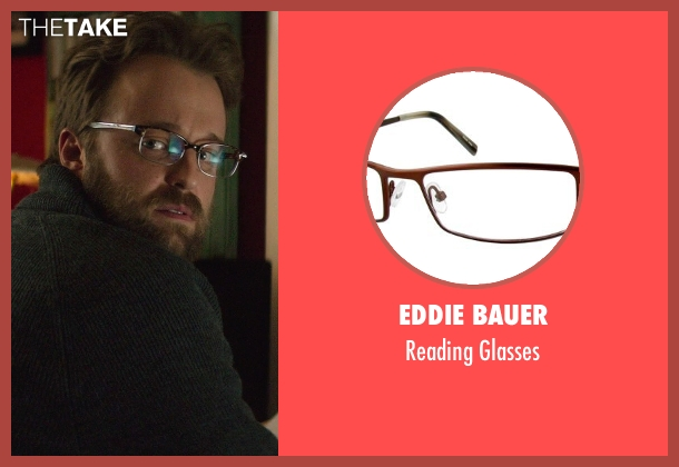 Eddie Bauer brown glasses from If I Stay seen with Joshua Leonard (Denny Hall)
