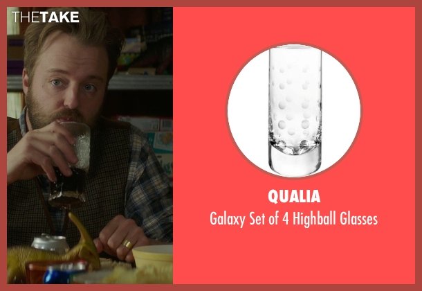 Qualia glasses from If I Stay seen with Joshua Leonard (Denny Hall)