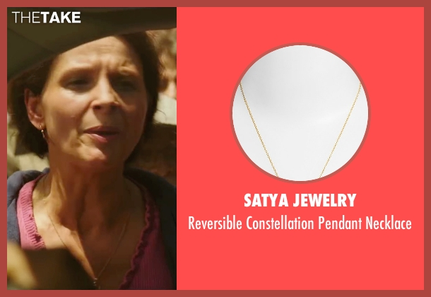 Satya Jewelry gold necklace from The 33 seen with Juliette Binoche (María Segovia)