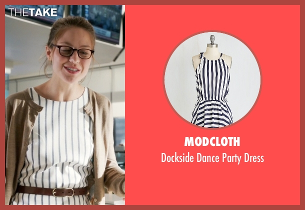 ModCloth white dress from Supergirl seen with Kara Danvers/Supergirl (Melissa Benoist)