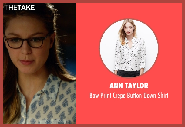 Ann Taylor white shirt from Supergirl seen with Kara Danvers/Supergirl (Melissa Benoist)