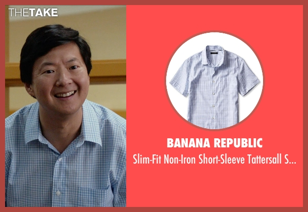 Banana Republic blue shirt from The DUFF seen with Ken Jeong (Mr. Arthur)