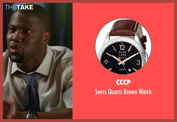 CCCP brown watch from Central Intelligence seen with Kevin Hart (Calvin)