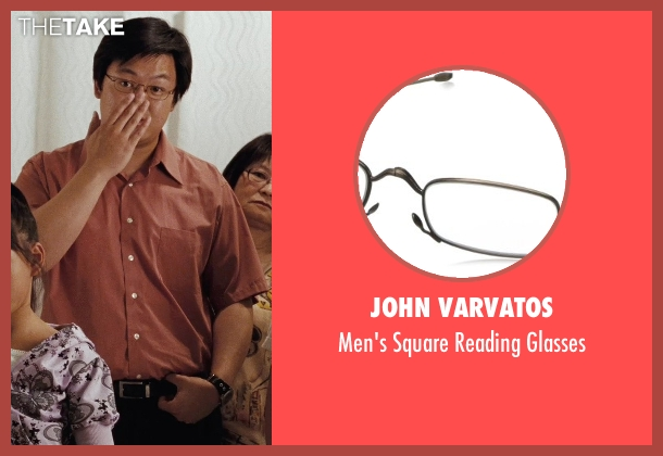 John Varvatos glasses from (500) Days of Summer seen with Kevin Leung (Chinese Father)