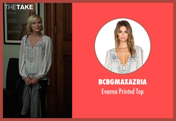 BCBGMaxazria  white top from Billions seen with Lara Axelrod (Malin Akerman)