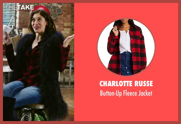 Charlotte Russe red jacket from Now You See Me 2 seen with Lizzy Caplan (Lula)