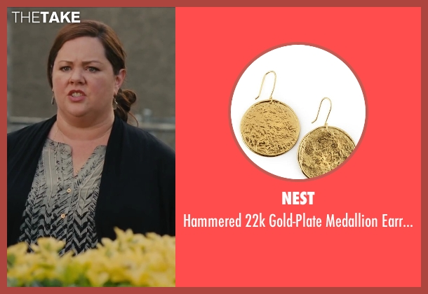 Nest gold earrings from St. Vincent seen with Melissa McCarthy (Maggie)