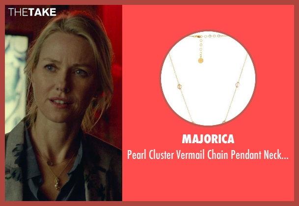 Majorica gold necklace from While We're Young seen with Naomi Watts (Cornelia)