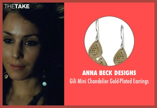 Anna Beck Designs gold earrings from Sherlock Holmes: A Game of Shadows seen with Noomi Rapace (Madam Simza Heron)