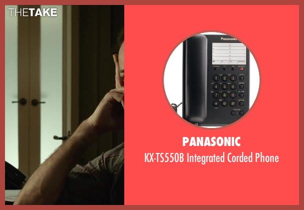Panasonic phone from Oculus