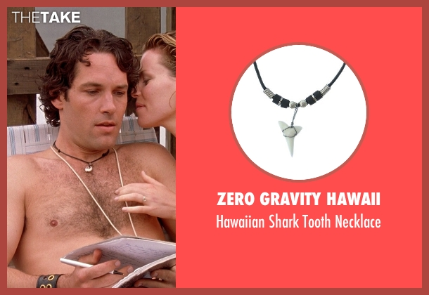 Zero Gravity Hawaii black necklace from Wet Hot American Summer seen with Paul Rudd (Andy)