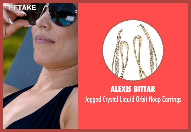 Alexis Bittar gold earrings from Southpaw seen with Rachel McAdams (Maureen Hope)
